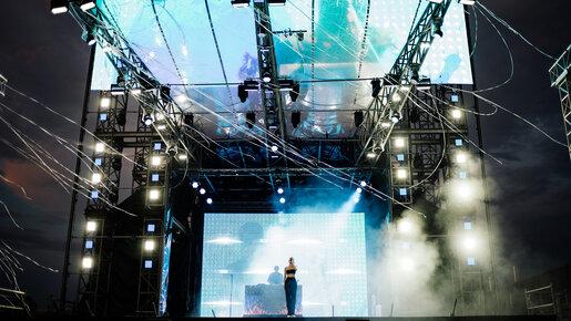 Konzert Glasperlenspiel in Karlsruhe